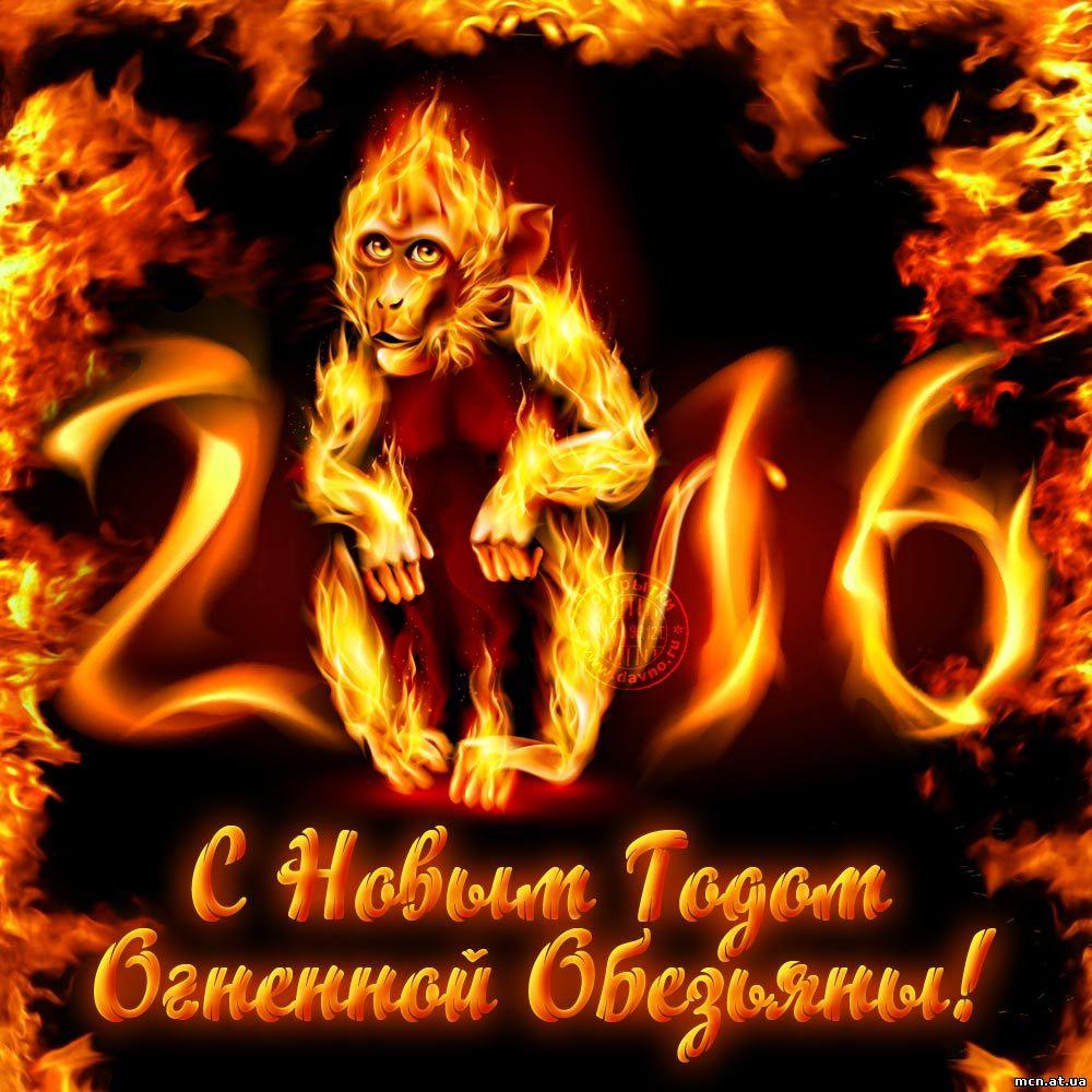 Смешная грамота на новый год
